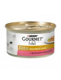 Консервы Gourmet Gold Кусочки в соусе с форелью и овощами