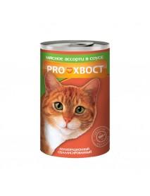 Консервы Прохвост для кошек Мясное ассорти