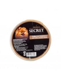 Корм для собак мелких пород Секрет Премиум 125 гр