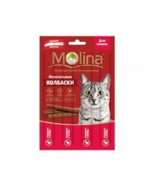 Жевательные колбаски Molina Говядина и печень