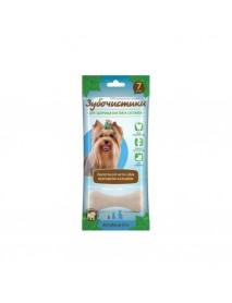 Лакомство Зубочистики кальциевые для собак мелких пород 60гр