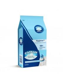 Наполнитель Catsan Hygiene впитывающий песочный