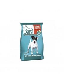Сухой корм Darsi для собак мелких пород