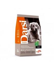 Сухой корм Darsi Sensitive для собак всех пород