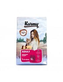 Сухой корм Karmy Adult для взрослых кошек старше 1 года Телятина