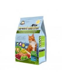 Сухой корм Ночной Охотник для стерилизованных кошек и кастрированных котов
