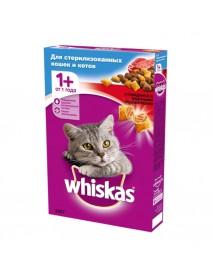 Сухой корм Whiskas для стерилизованных кошек и котов с говядиной и вкусными подушечкам