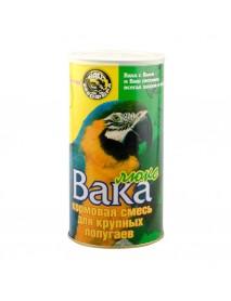 Вака Люкс корм для крупных попугаев банка