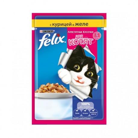 Влажный корм для котят Purina Felix Аппетитные кусочки курица