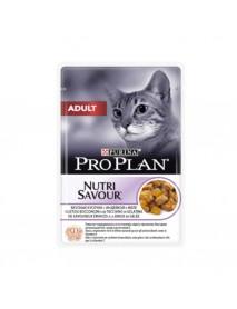 Влажный корм Nutrisavour Adult для взрослых кошек с индейкой в желе