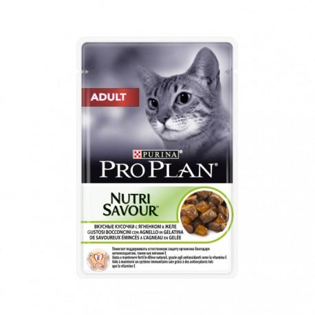 Влажный корм Nutrisavour Adult для взрослых кошек с ягненком в желе