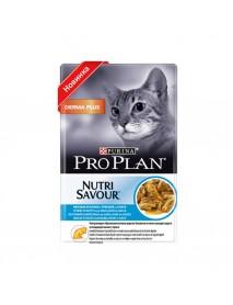 Влажный корм Nutrisavour Derma Plus для взрослых кошек с чувствительной кожей с треской в соусе