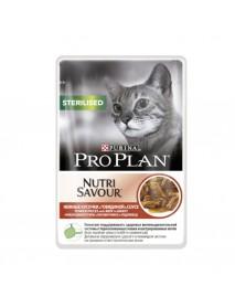 Влажный корм Nutrisavour Sterilised для стерилизованных кошек с говядиной в соусе