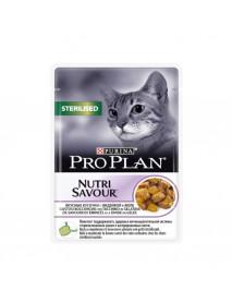 Влажный корм Nutrisavour Sterilised для стерилизованных кошек с индейкой в желе