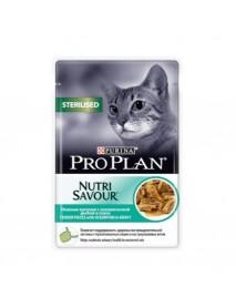 Влажный корм Nutrisavour Sterilised для стерилизованных кошек с океанической рыбой в соусе