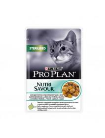 Влажный корм Nutrisavour Sterilised для стерилизованных кошек с океанической рыбой в желе